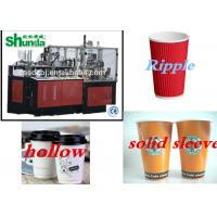 Wholesale Paper bowl making machine, 70pcs/min paper bowl making machine with solid quality,aftersale service and free training from china suppliers