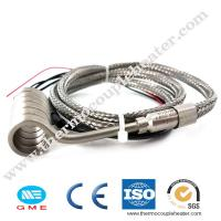 Wholesale High Pure MgO Electric Induction Heater , Hot Runner Coil Spring Heater from china suppliers