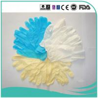Wholesale Yellow Powder/Powder Free Vinyl Gloves (ISO, CE certificated) 4.0g,4.5g,5.0g from china suppliers
