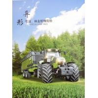 China GREENWAY brand Agricultural tire 16.9-30 tractor tyres MADE IN CHINA with competitive price on sale