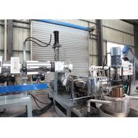 Wholesale PP PE Plastic Pelletizing Machine Single Screw Double Stages Extruder Pellet from china suppliers