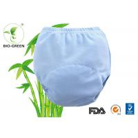 Wholesale Machine Wash Cloth Diaper Training Pants , Reusable Training Pants For Toddlers from china suppliers