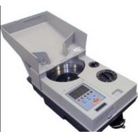 Buy cheap Coin Counter Machines from wholesalers
