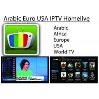 China Wholesale Arabic Global IPTV Homelive Cloud IPTV apk on sale