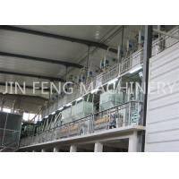 Wholesale Automatic Rice Mill Plant , Rice Making Machine In Red Green White from china suppliers