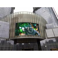 Wholesale Fixed P10 DIP/SMD Outdoor Advertising LED Display Full Color Waterproof Screen TV from china suppliers