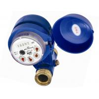 Wholesale Grey Iron Housing Vertical Water Meter DN15 - 25 With Magnetic Drive Impeller from china suppliers