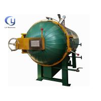 Wholesale Autoclave Wood Timber Preservative Treatment Pressure And Temperature Customized from china suppliers