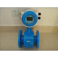Wholesale Dn50 Mass Flow Meter for Measuring Liquids from china suppliers