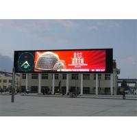 China Giant Video Wall LED Display Outdoor Advertising Billboard Water Proof on sale