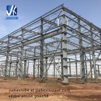 China Light weight structural steel fabrication prefabricated steel structure on sale