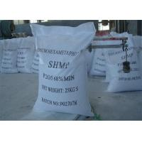 Wholesale Industrial Grade Sodium Hexametaphosphate Shmp Detergent Powder Raw Material from china suppliers