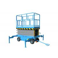 Wholesale Single Person Scissor Lift Platform , Self - Propelled Electric Scissor Elevator from china suppliers