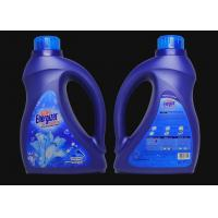 China Neutral Non Allergenic Washing Machine Detergent Household Laundry Products on sale
