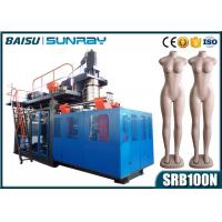 Wholesale Full Body Mannequin Plastic Molding Machine , Heavy Duty Extrusion Blow Moulding Machine SRB100N from china suppliers