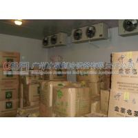 China Apple / Tomato Chiller Cold Storage Units 2 to 10 Celsius Degree on sale