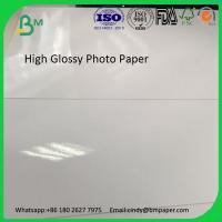 China Factory supply 250g cast coated one side coated inkjet photo paper on sale