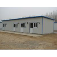 Buy cheap Steel fabricated Long lasting Fast to manufacture and assemble Modular House from wholesalers