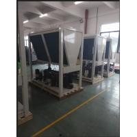 Wholesale American Standard 18.2KW Air To Air Source Heat Pump , Commercial Geothermal Heat Pump from china suppliers