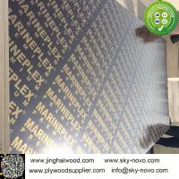 Wholesale Black film faced plywood /formwork/shuttering boards from china suppliers