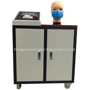China Mask Breathing Resistance Testing machine /Protective Mask Testing Equipment on sale