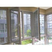 Wholesale Aluminium Security Doors and Windows are your standard 7mm diamond grille from china suppliers