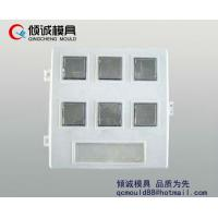 Wholesale SMC Meter box mould from china suppliers
