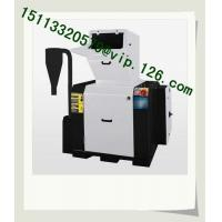 Wholesale China White Color Soundproof Centralized Plastics Granulators OEM Producer from china suppliers