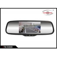 Quality Bluetooth Digital Rear View Mirror Display With Standard 2 - Way Video Input  for sale
