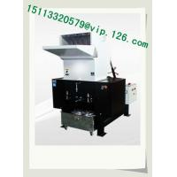 Wholesale LDPE Plastic Film Scrap Shredder/Crusher for Sale /Hard Plastic Crusher importers needed from china suppliers