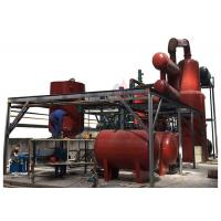 Wholesale Used Engine Oil Regenerating Plant , Engine Oil Recycling Plant For Quality Base Oil from china suppliers