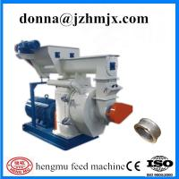 China Gold processing molding technology ring die wood pellet machine type wood pelelt machine on sale