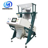 Wholesale Small Mini Color Sorting Machine CCD Rice Color Sorter One Chute With High Output from china suppliers