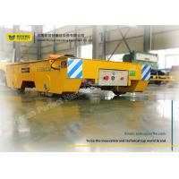 Wholesale Paper Mills Rail Transfer Cart / Battery Transfer Carriage Steel Box Structure from china suppliers