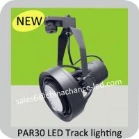 Wholesale high power 45W osram  led track light with fixtures CE, RoHS certificated from china suppliers
