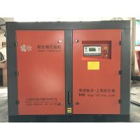 Buy cheap OSG BrandBelt Drive Fission Rotary Screw Air Compressor  CE / ISO / SGS from wholesalers