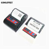 China 12V 1A Power Thermal Barcode Printer , USB Label Printer Bluetooth Host Function on sale