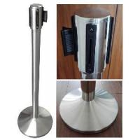 Buy cheap Queue Barrier (FST-Q027) from wholesalers