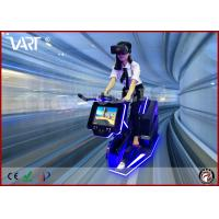 Wholesale VR bike simulator for fitness gym with attractive game HTC VIVE from china suppliers
