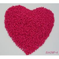 Wholesale High Concentration Pink Rubber Masterbatch 10% - 50% Pigment Content from china suppliers