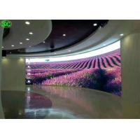 Wholesale P6 Led Flashing Curve Indoor Full Color LED Display, 27777 Dots Per Square Meter from china suppliers