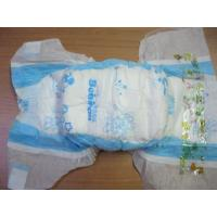Wholesale Disposable Super-Absorbent Adult Diapers from china suppliers