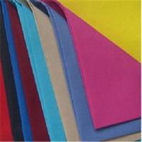 Wholesale T/C &CVC Fabric from china suppliers