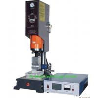 Wholesale PLC Controlled Digital Ultrasound Plastic Welder / Ultrasonic Sealing Machine 2600W from china suppliers