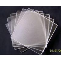 Buy cheap Ultra White Tempered Glass from Wholesalers