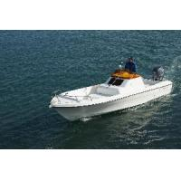 China Qingdao All-Long Fishing Boat 630 on sale