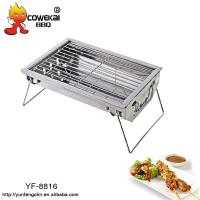China Disposable Portable Charcoal BBQ Grill on sale