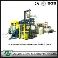 Dip Spin Coating Machine Dip Coating System With Single Basket DST S800