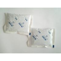 Wholesale gel mini ice pack for keeping food fresh and transportation from china suppliers