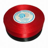 Wholesale Satin Ribbon with Full Color, Made of Polyester, Available in Various Widths from china suppliers